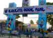 Mini book fair in north Kolkata from Jan 28